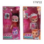 Куклы с сосками CryBabies