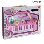 Детское пианино Princess, со звуками животных (светящиеся, музыкальное)