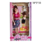 Кукла AxierGirls с ребёнком и аксессуарами