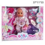Кукла BabyBorn (Беби Борн) Интерактивная