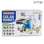 Набор Робот-Конструктор 14 в 1 на солнечной батареи