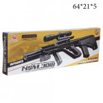 Снайперская винтовка с пульками 301Б