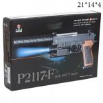 Пистолет с пульками (фонариком + глушителем) P2117