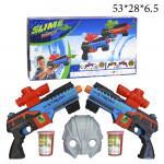 Пистолеты стреляющие лизуном с маской