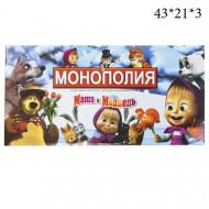"""Настольная игра Монополия """"Машуля"""
