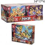 Конструктор Нинзя (Ninja)  76+ дет