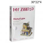 """3D пазл My Zilipoo """"Милый дом"""""""