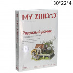 """3D пазл My Zilipoo """"Радужный домик"""""""