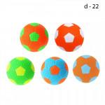 Мячи (3)