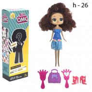 Кукла сюрприз в коробке с Аксессуарами