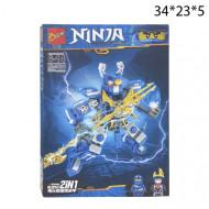 Конструктор ( Ninja) Робот 315 дет.