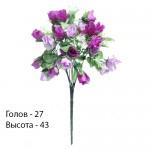 Роза 27 голов, цвета в ассортименте