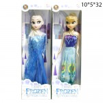 Кукла Фрозен 29 см.