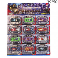 Машинки (Avengers Endgame) Мстители на листе