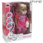 Кукла + набор доктора (Baby Huan)