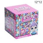 Кукла сюрприз LOL в Большом шарике 1шт. 13 серия.