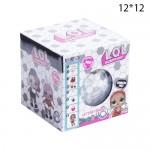 Кукла сюрприз LOL в Большом шарике 1шт. Белый