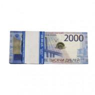 Купюры Прикол 2000 рублей