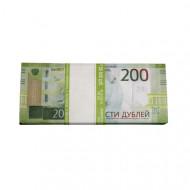 Купюры Прикол 200 рублей