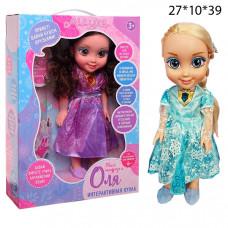 Кукла Оля Интерактивная (поёт, читает стихи, повторяет)