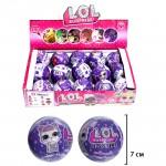 Кукла сюрприз LOL МИНИ фиолетовые в шарике 1шт.