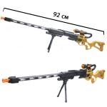 Снайперская винтовка музыкальная светящаяся