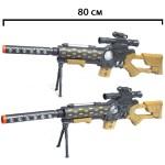 Снайперская винтовка музыкальная светящаяся с проектором