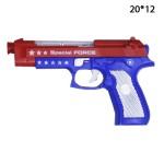 Пистолет Капитана Америки свет. муз.