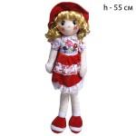 Мягкая кукла (высокая)
