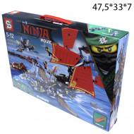 "Конструктор Ниндзя Муви ""Ninja MOVIE"" 848дет."