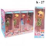 Кукла LOL в ассортименте
