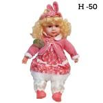Кукла Анюта музыкальная