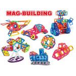Магнитные конструкторы (8)