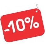 Снижение ЦЕН на 10%.