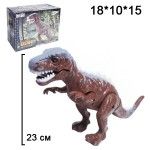 Динозавр Dino Valley, музыкальный, светящийся