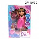 Кукла Оля (интерактивная)