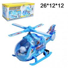 Вертолет Голубой (маленький) музыкальный, светящийся