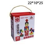 Игровой развивающий набор для малышей из кубиков