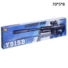 Снайперская винтовка Airsoft