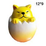 Сквиш Кот в Яйце