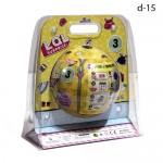 Кукла сюрприз LOL Большой шар Желтый с аксессуарами