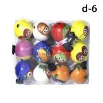 Мяч поролоновый Фрукты 12 шт. по 22 руб.