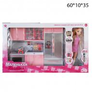 Кухня детская, хозяйка с куклой