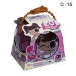 Кукла сюрприз LOL в шарике Набор с большими аксессуарами