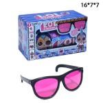 Кукла сюрприз LOL BOY в Капсуле 1шт. + очки детские
