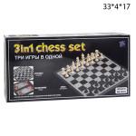 Шахматы 3в1 на магните