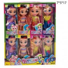 Кукла разноцветными волосами