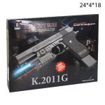 Пистолет с пульками, фонарик + лазер
