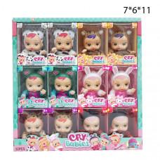 Пупсики (Gry Babies) маленькие в ассортименте