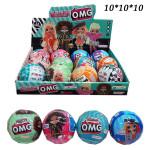 Куклы сюрприз (OMG) в шаре
